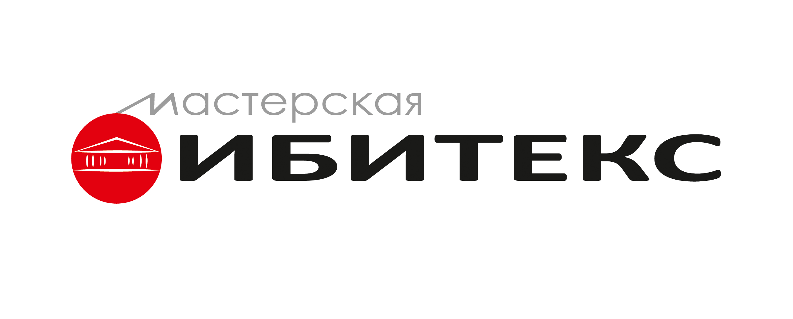 лого_ибитеска_jpg